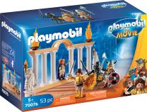 Playmobil The Movie Kaiser Maximus' Colosseum