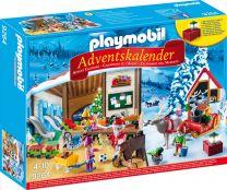 Playmobil Adventskalender Wichtelwerkstatt